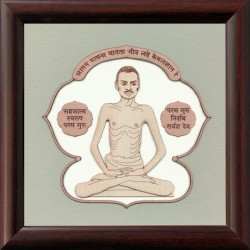 Shri. Rajchandraji 8 x 8